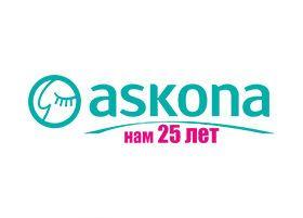 Подушки Askona (Ковров)