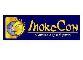 Наматрасники ЛюксСон (Краснодар)